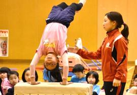 体操マスター教室